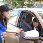 秋元真夏運転免許と755画像、西野七瀬と渋谷横浜アリーナで和解