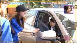 秋元真夏 運転免許