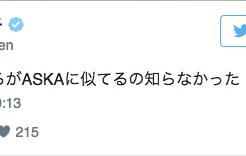 犬山紙子 CHAGE and ASKA