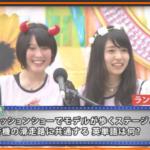 欅坂46の長濱ねるの本名、彼氏は?ミラクル9、高校生クイズ画像